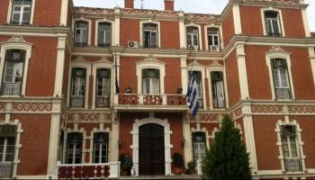 Συνάντηση διαβούλευσης για τη δομή υποστήριξης της ΠΚΜ για την ανάπτυξη ΣΒΑΚ σε Δήμους