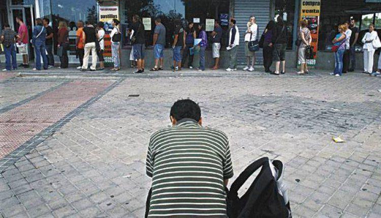 Στο 9,1% η ανεργία στην ευρωζώνη, με την Ελλάδα ουραγό