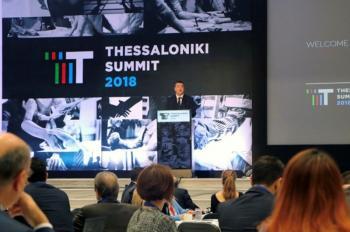 Α. Τζιτζικώστας : «Τελικός μας στόχος είναι να γίνει η Κ.Μακεδονία πρωτεύουσα της εξωστρέφειας της χώρας»