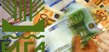 Ενισχύσεις ύψους 667.039,49 ευρώ από τον ΕΛ.Γ.Α. σε παραγωγούς της Ημαθίας