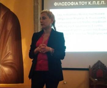 Ξεκίνησαν τα μαθήματα του Κοινωνικού Πανεπιστημίου Ενεργών Πολιτών στο Δήμο Βέροιας