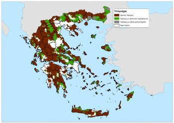 Μετά από εντατική διαβούλευση έτοιμος ο νέος χάρτης των μειονεκτικών περιοχών της χώρας μας