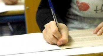 Εξετάσεις για την απόκτηση Απολυτηρίου Δημοτικού Σχολείου στις 5 Δεκεμβρίου στην Αλεξάνδρεια