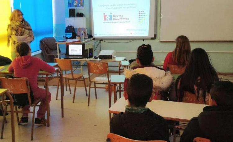 «Ενδοσχολική Βία και Εκφοβισμός - Ευαισθητοποίηση στο πρόβλημα» στο Γυμνάσιο Πλατέος