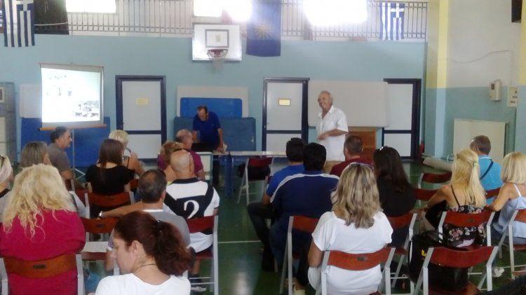 Συνάντηση του Σχολικού Συμβούλου Φυσικής Αγωγής με τους Εκπαιδευτικούς της Ημαθίας