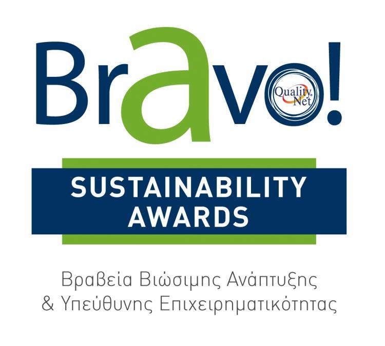 Με τη συμμετοχή της Περιφέρειας Κεντρικής Μακεδονίας τα φετινά βραβεία «Bravo 2018»