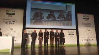 Βραβείο «Bravo Governance» στην ΠΚΜ για τη Στρατηγική Ολοκληρωμένης Βιώσιμης Αστικής Ανάπτυξης Θεσσαλονίκης