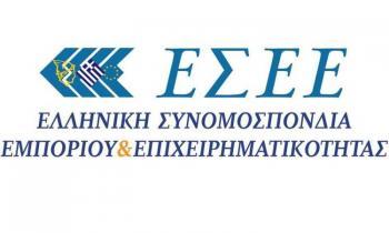 Εγκύκλιος ΕΣΕΕ για παράταση δήλωσης επαγγελματικών λογαριασμών στην ΑΑΔΕ