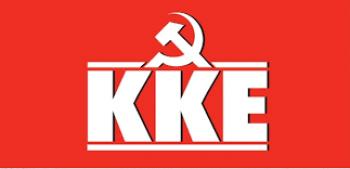 Το ΚΚΕ ανακοινώνει τους υποψήφιους δημάρχους στους Δήμους Βέροιας, Νάουσας, Αλεξάνδρειας, την Πέμπτη 20 Δεκεμβρίου