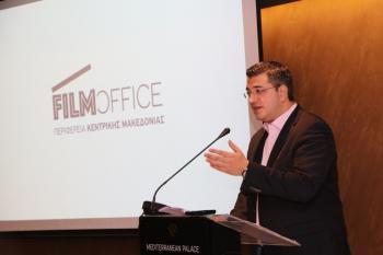Η Π.Κ.Μ. είναι η πρώτη στην Ελλάδα που αποκτά Film Office, για να καταστεί κέντρο παγκόσμιων κινηματογραφικών παραγωγών