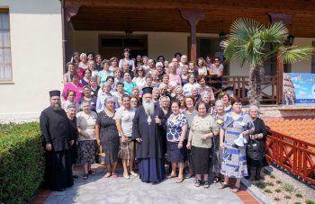 Ολοκληρώθηκε το τριήμερο φιλοξενίας κυριών στις εγκαταστάσεις της Ι.Μ. Παναγίας Δοβρά στη Βέροια