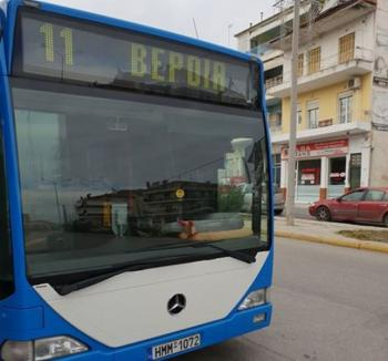 Στολισμένα…λεωφορεία!