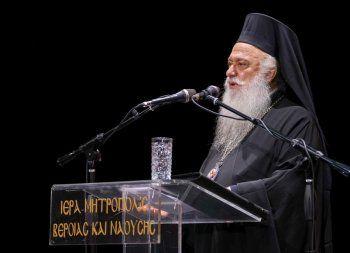 Πρώτη Σύναξη Ιερέων για το νέο Εκκλησιαστικό έτος στο νέο Κέντρο Πολιτισμού «ΠΑΝΤΑΝΑΣΣΑ»