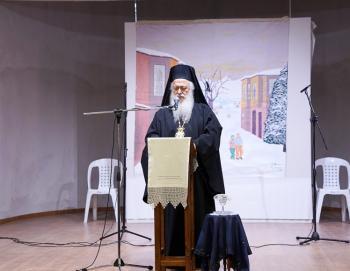 Χριστουγεννιάτικη εκδήλωση και ομιλία του Σεβασμιωτάτου στη Χαλάστρα