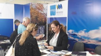 Συμμετοχή της ΠΚΜ στη διεθνή έκθεση τουρισμού «ATHENS INTERNATIONAL TOURISM EXPO» στην Αθήνα