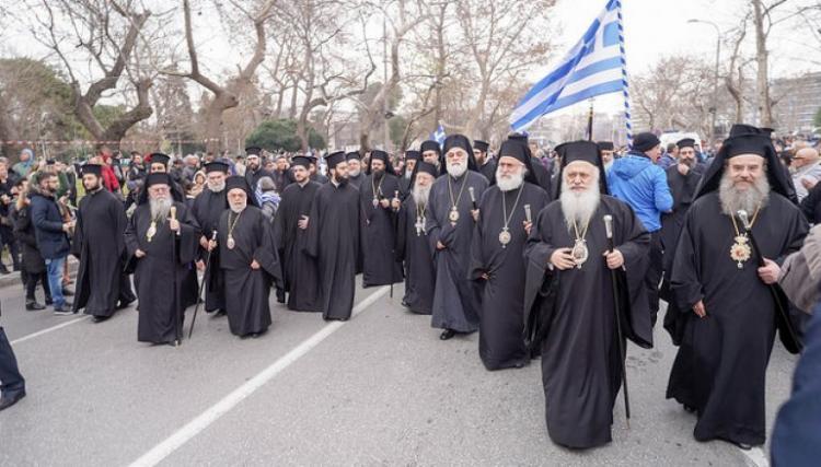 22 Μητροπολίτες της Μακεδονίας προς πολιτική και θρησκευτική ηγεσία :