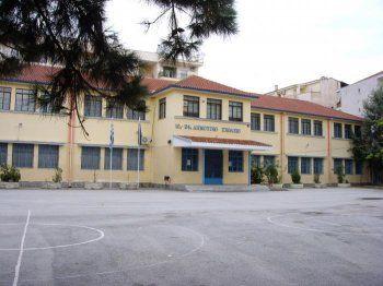 Προβλήματα Σχολικής Στέγης στους Δήμους της Κ.Μακεδονίας και Προτάσεις για την αντιμετώπισή τους