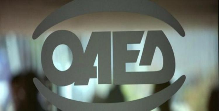 ΟΑΕΔ : Νέο πρόγραμμα κοινωφελούς εργασίας 8.933 ανέργων από το Φεβρουάριο