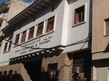 Δεν θα πραγματοποιηθούν σήμερα τα μαθήματα της ΚΕΠΑ Δήμου Βέροιας