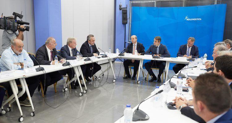 Συνάντηση του κ. Κυριάκου Μητσοτάκη με το Προεδρείο της Κεντρικής Ένωσης Επιμελητηρίων Ελλάδας