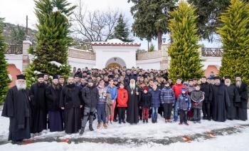 Σύναξη Αναγνωστών και Ιεροπαίδων της Ιεράς Μητροπόλεως