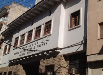 Δεν θα πραγματοποιηθούν σήμερα Τετάρτη τα μαθήματα της ΚΕΠΑ Δήμου Βέροιας