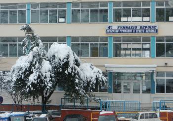Κλειστά όλα τα σχολεία του Δήμου Βέροιας και την Πέμπτη 10 Ιανουαρίου 2019