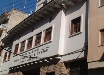 Δεν θα πραγματοποιηθούν σήμερα Πέμπτη τα μαθήματα της ΚΕΠΑ Δήμου Βέροιας