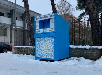 2,5 τόνοι ρούχων ανακυκλώθηκαν στο Δ.Αλεξάνδρειας το πρώτο 2μηνο λειτουργίας του Προγράμματος ανακύκλωσης Ρούχων