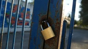 Π.Ε. Ημαθίας : Κλειστές σήμερα οι σχολικές μονάδες όλων των βαθμίδων
