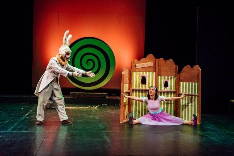 ΔΗΠΕΘΕ Βέροιας : Πρεμιέρα με την «Αλίκη στη χώρα των θαυμάτων», την Κυριακή 13 Ιανουαρίου