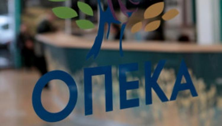 Δήμος Βέροιας : Στον ΟΠΕΚΑ η αρμοδιότητα χορήγησης προνοιακών επιδομάτων