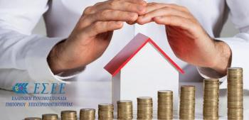 ΕΣΕΕ :  «Προστασία της πρώτης κατοικίας και για τον επιχειρηματία»