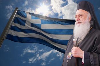 Κάλεσμα της Ιεράς Μητροπόλεως στο παλλαϊκό συλλαλητήριο της Κυριακής για τη Μακεδονία μας