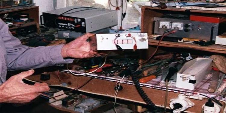 Δ/νση Μεταφορών και Επικοινωνιών της ΠΚΜ : Εξετάσεις άδειας άσκησης επαγγέλματος ραδιοτεχνίτη