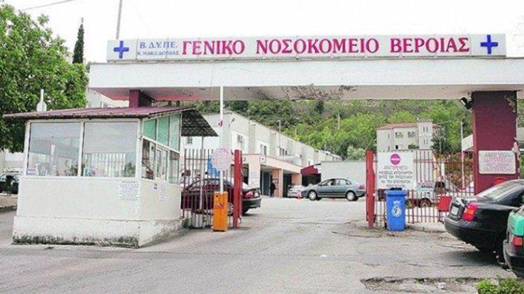Σοβαρά τραυματισμένος στο Νοσοκομείο Βέροιας 37χρονος, μετά από σύγκρουση ΙΧ με τρένο