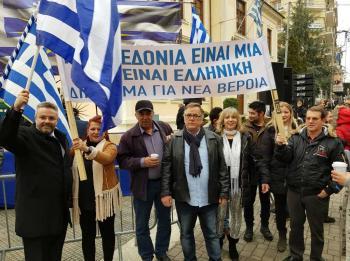 Γιάννης Παπαγιάννης : «Η Ημαθία έστειλε το μήνυμα, η Μακεδονία είναι μία και ελληνική»