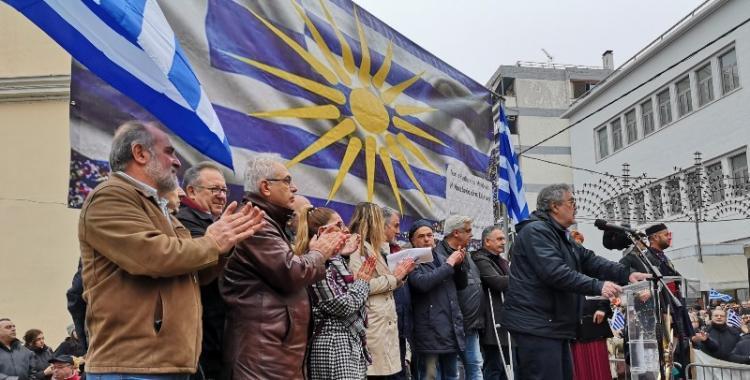 Το μήνυμα ενάντια στο ξεπούλημα της Μακεδονίας εστάλη στο συγκλονιστικό συλλαλητήριο της Βέροιας!