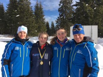 Αθλήτριες του ΕΟΣ Νάουσας σε αγώνα FIS Σκι Δρόμων Αντοχής/ Ladies/Child στη Βοσνία