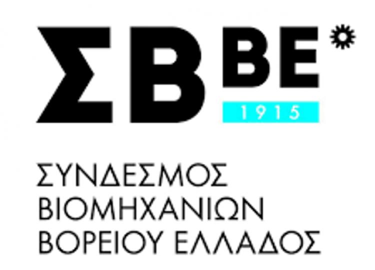 Τις προτάσεις του για ανάπτυξη το 2019 έθεσε ο ΣΒΒΕ στους εκπροσώπους των Θεσμών