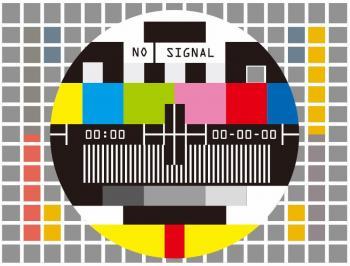 Δήμος Βέροιας : Πρόσβαση κατοίκων περιοχών εκτός τηλεοπτικής κάλυψης στους τηλεοπτικούς σταθμούς