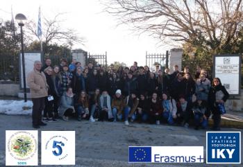 5ο Γενικό Λύκειο Βέροιας - Πρόγραμμα Erasmus+KA2 : «Αειφορία για την Δημοκρατία, Δημοκρατία για την Αειφορία»