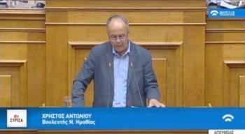 Τοποθέτηση του βουλευτή Ημαθίας ΣΥΡΙΖΑ, Χρ.Αντωνίου για τη Συμφωνία των Πρεσπών στην Ολομέλεια της Βουλής