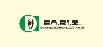 Επιστημονική Ημερίδα της ΕΛ.ΒΙ.Ζ. α.ε. στην 11η Zootechnia