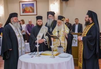 Κοπή βασιλόπιτας για τα στελέχη των Ενοριακών Φιλοπτώχων Ταμείων της Ιεράς Μητροπόλεως