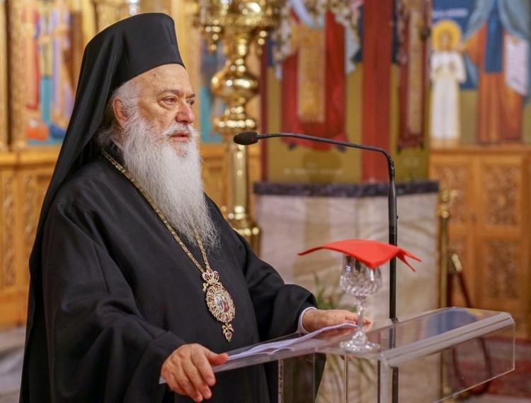 Εσπερινός των Τριών Ιεραρχών και απονομή τιμητικών διακρίσεων σε μαθητές της Αλεξανδρείας