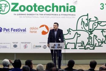 Δυναμική η παρουσία της ΠΚΜ στην 11η Διεθνή Έκθεση για την Κτηνοτροφία και την Πτηνοτροφία «Zootechnia 2019»