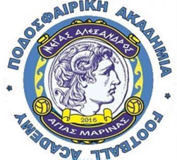 Πραγματοποιήθηκε με επιτυχία η κοπή πίτας της ποδοσφαιρικής ακαδημίας Μέγας Αλέξανδρος