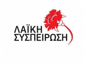 Περιοδεία της Λαϊκής Συσπείρωσης Βέροιας στο Γενικό Νοσοκομείο Ημαθίας (μονάδα Βέροιας)