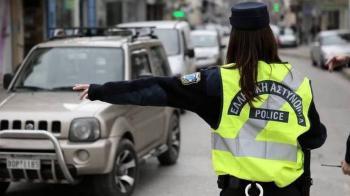 Κυκλοφοριακές ρυθμίσεις σήμερα στη Βέροια επί της οδού Μαλακούση